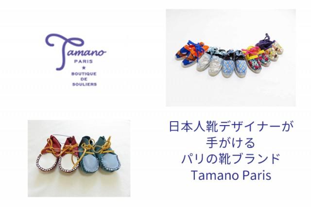 tamano_top1