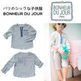 BONHEUR DU JOUR パリの子供服 ボーイズシャツ