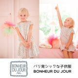 BONHEUR DU JOUR パリの子供服 小花柄ワンピー