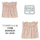 BONHEUR DU JOUR 小花柄チュニックブラウス (