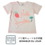 BONHEUR DU JOUR  刺繍入りTシャツ(1608