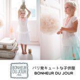 BONHEUR DU JOUR 刺繍入りチュニックブラウス(